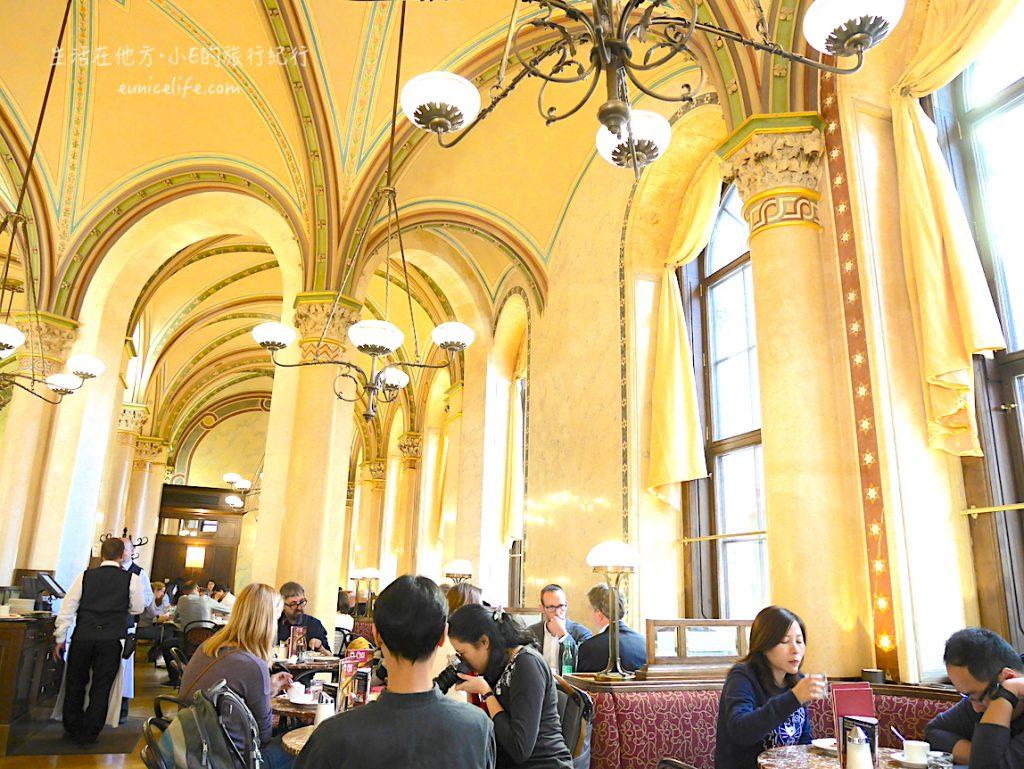 vienna cafe central