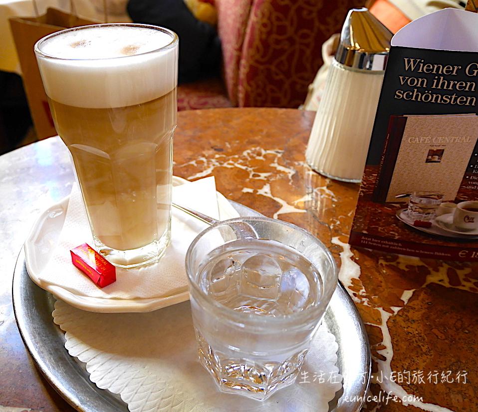 vienna cafe central COFFEE