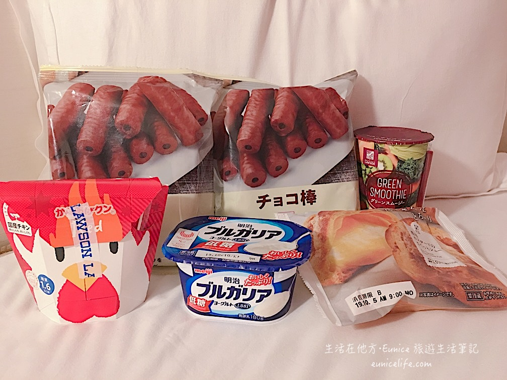 日本-lawson-必買必吃-宵夜零食1